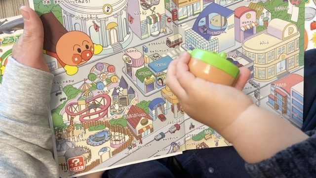 アンパンマンのおすすめのおもちゃ「おしゃべり図鑑」
