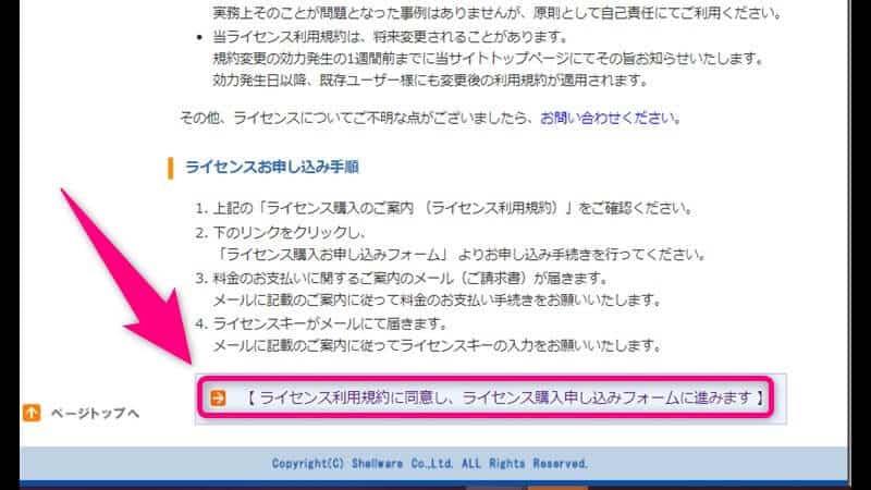 検索チェックツールGRC登録方法
