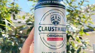ノンアルコールビール「クラウスターラー」